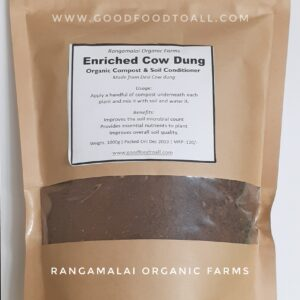 Enriched Desi Cow Dung –  Soil Conditioner, 1KG
