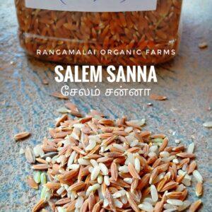 Native Paddy Seeds – Salem Sanna, 500g