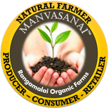 Rangamalai Organic Farms (ROF) – Manvasanai
