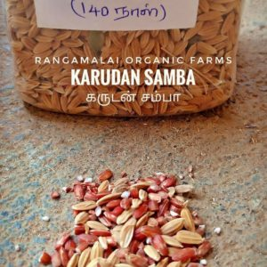 Native Paddy Seeds – Karudan Samba, 500g