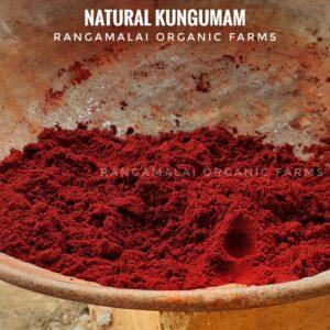 Natural KumKum/Kungumam, 100g <span class=