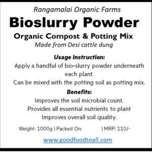 Organic Fertilizer – Bioslurry Dried, 1KG